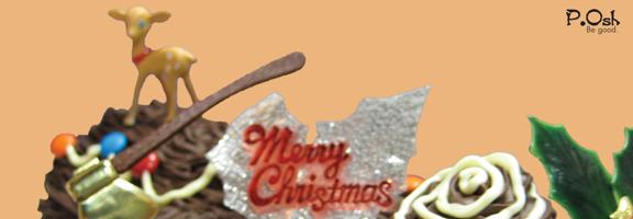 Brownie Log
